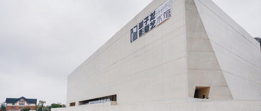 长沙谢子龙影像艺术馆最新活动(持续更新)
