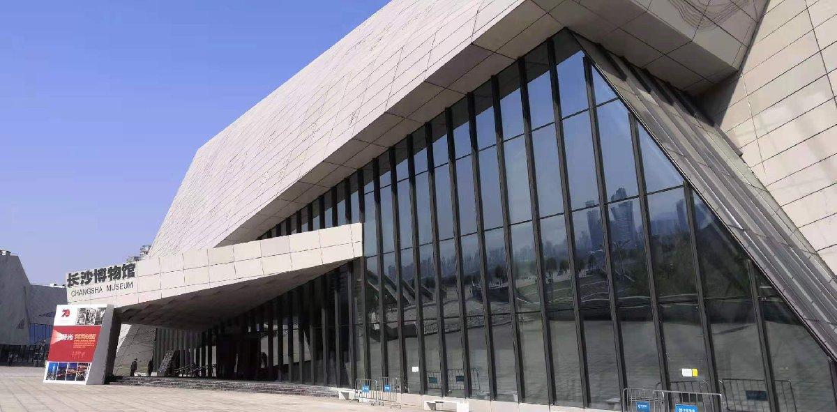 长沙博物馆参观指南(开放时间+地点+预约+门票)