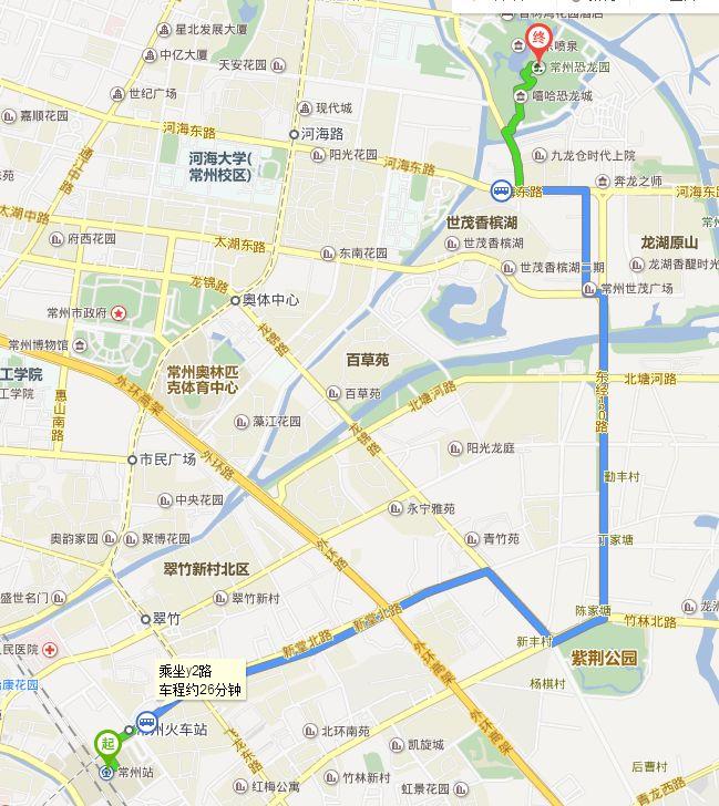 常州火车站到常州中华恐龙园怎么走