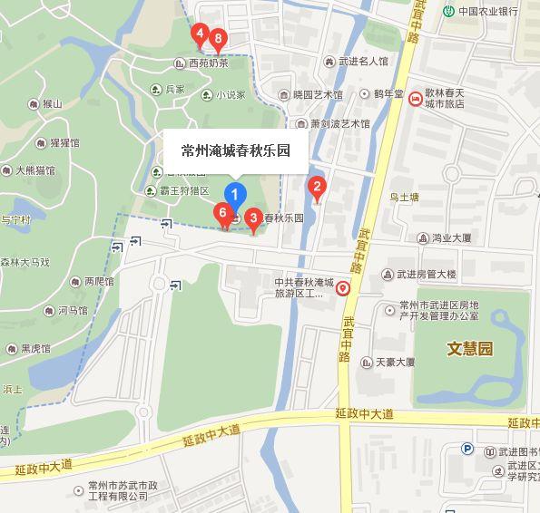 常州淹城春秋乐园地图