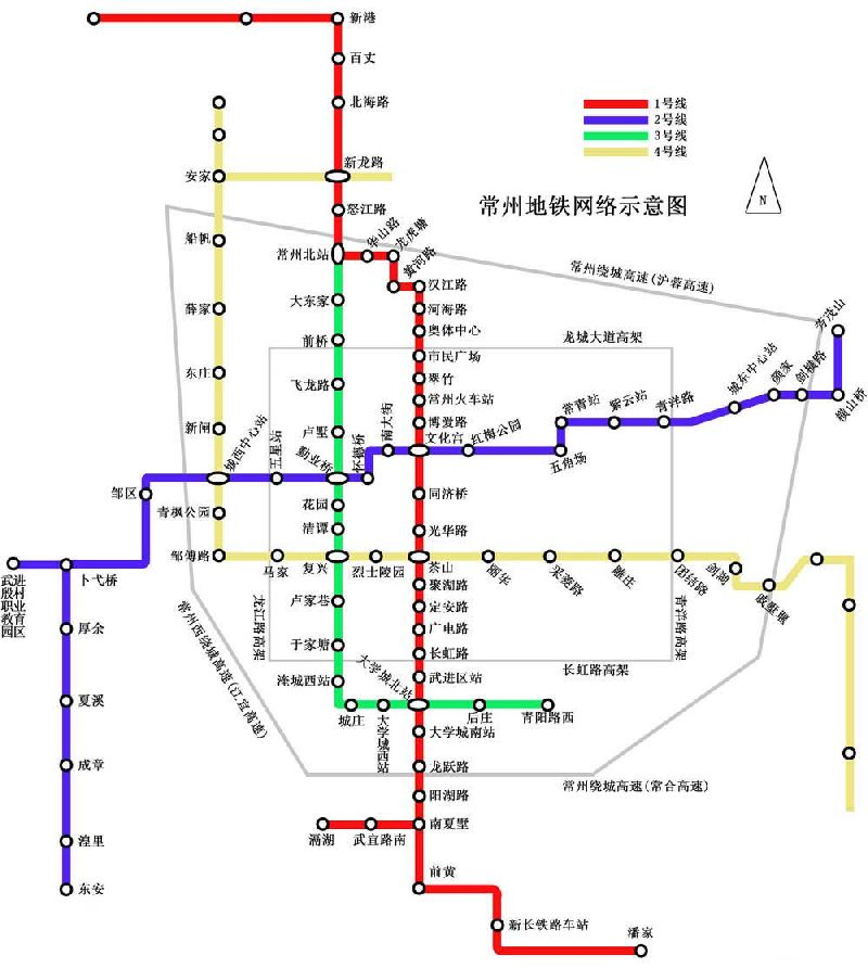 常州地铁3号线什么时候开通