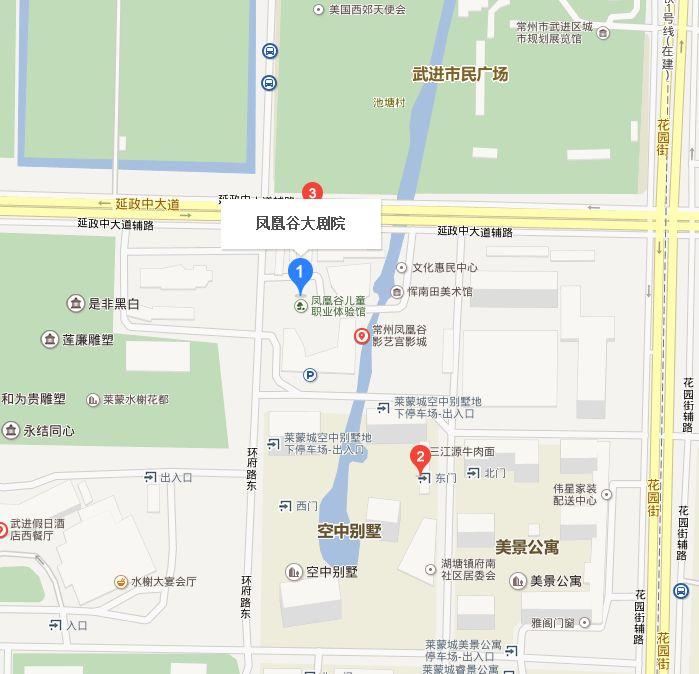 常州武进区第四届市民艺术节 《炫乐缤纷》演唱会