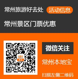 2019年常州中国移动联通电信5G预约入口+优惠详情