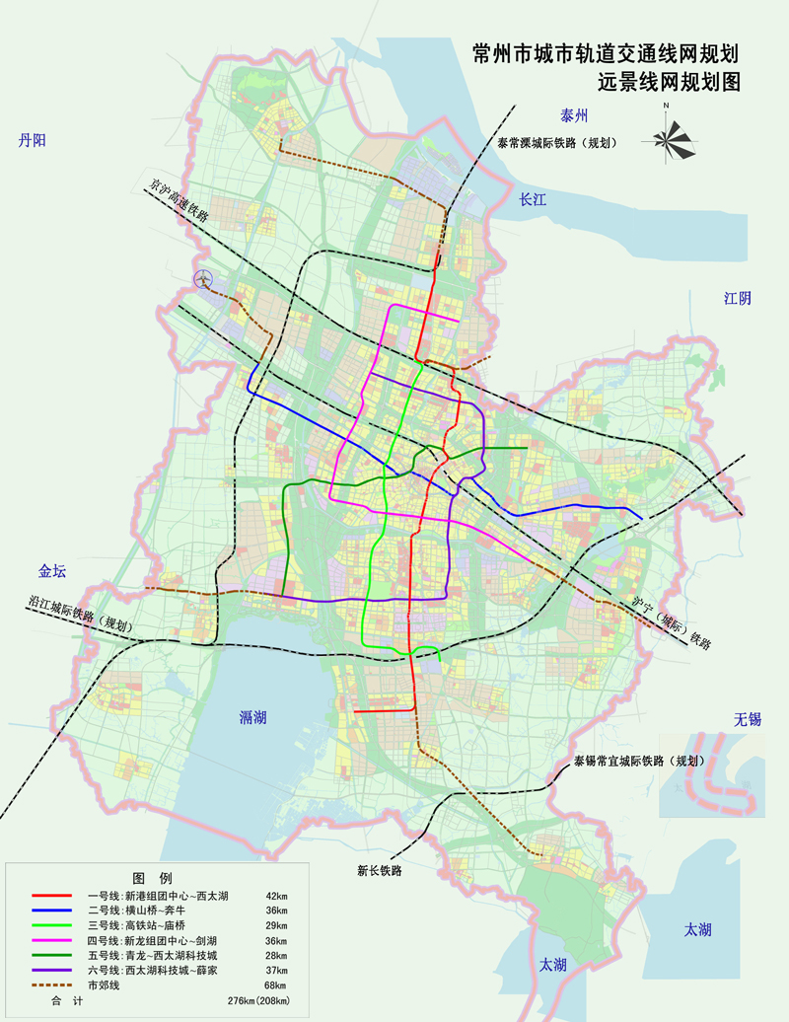 常州薛家有地铁规划吗?
