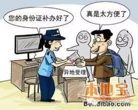 谁做的这本杭州通讯录,太全了!有了它走遍杭州都不怕
