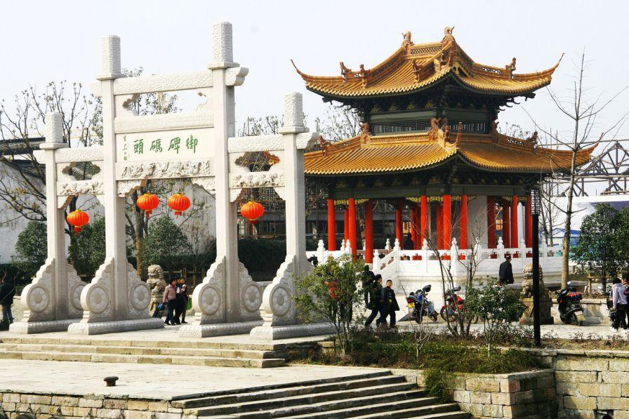 杭州塘栖古镇年味节