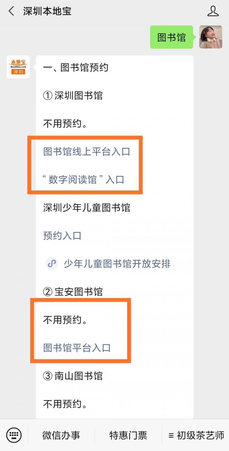 http://www.edaojz.cn/xiuxianlvyou/875923.html