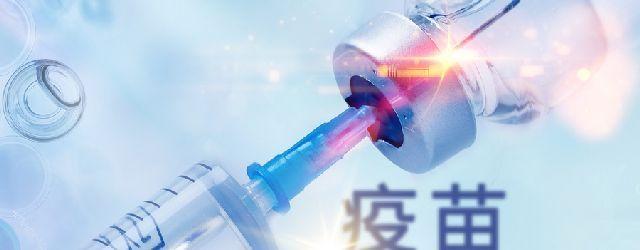 潍坊九价HPV疫苗在哪里打?