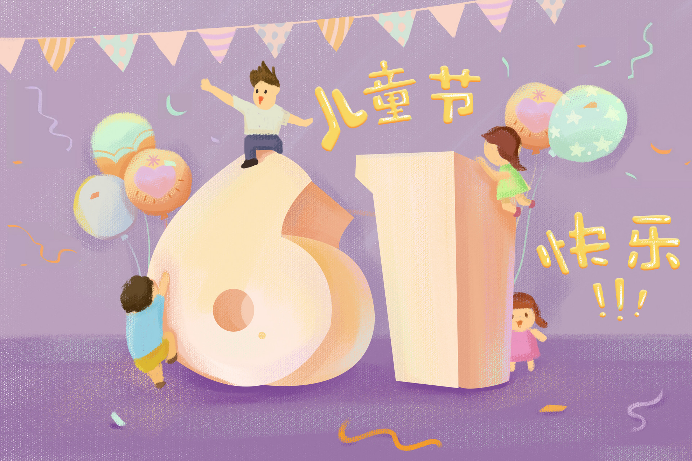 2020广州六一儿童节活动大全