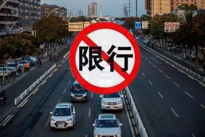 杭州今日限行尾号是什么(每日更新中)
