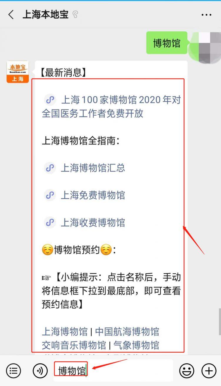 上海国际乒联博物馆中国乒乓球博物馆开放时间+预约方式-上海本地宝