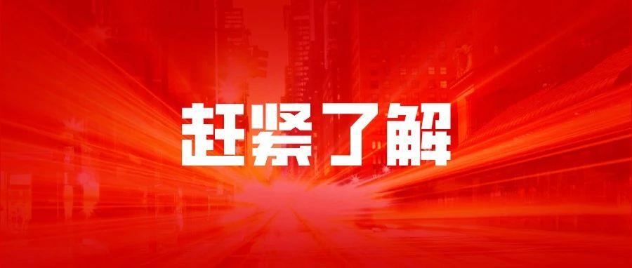 官宣:2020西太湖国际音乐节开票!