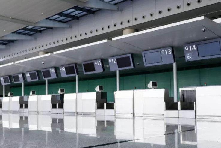 岳阳三荷机场航班表