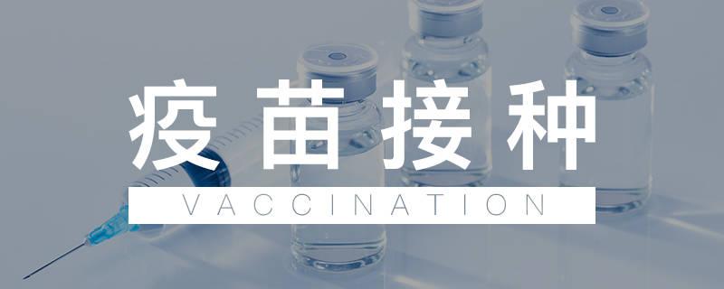 合肥新冠疫苗怎么预约