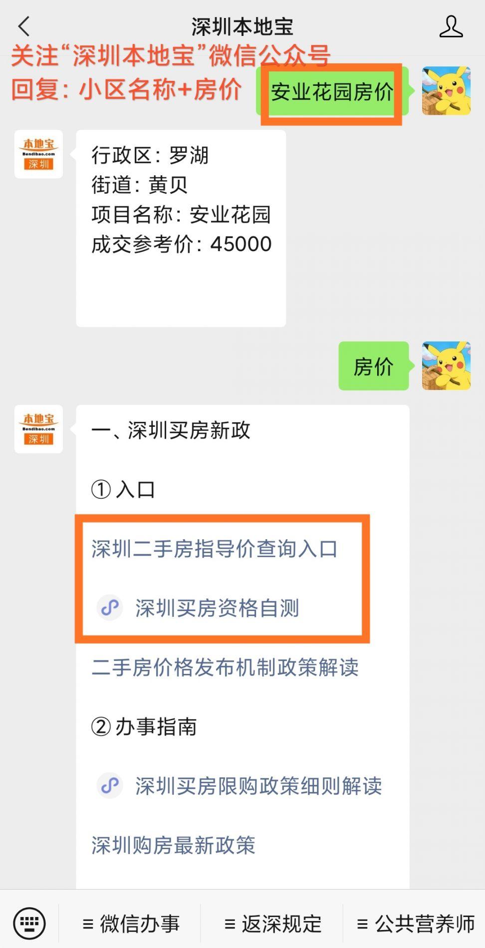 http://www.edaojz.cn/youxijingji/881498.html