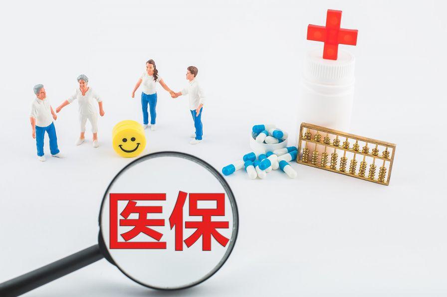 6项拟不纳入医保的医疗费用