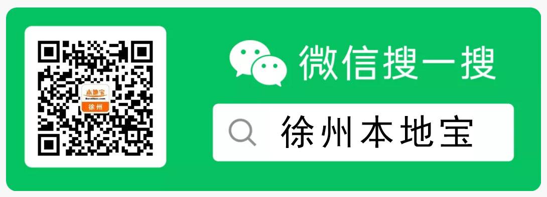 徐州住房公积金管理中心关于2022年劳动节放假调休的通知