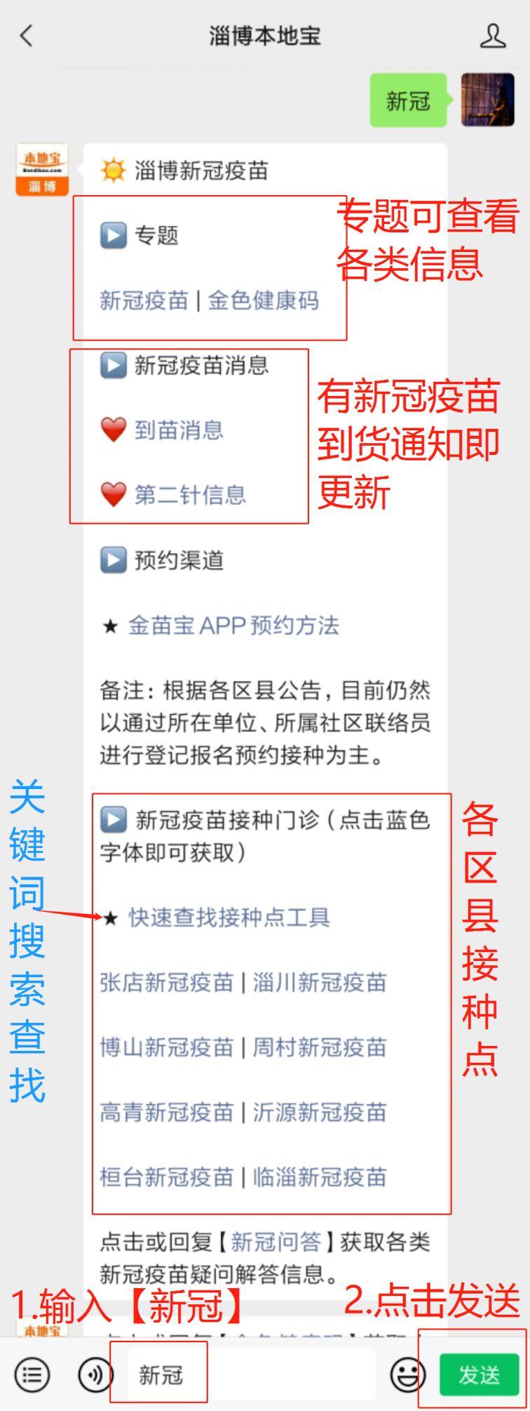 婺源县卫生局批示预防疫情投入(10.18)