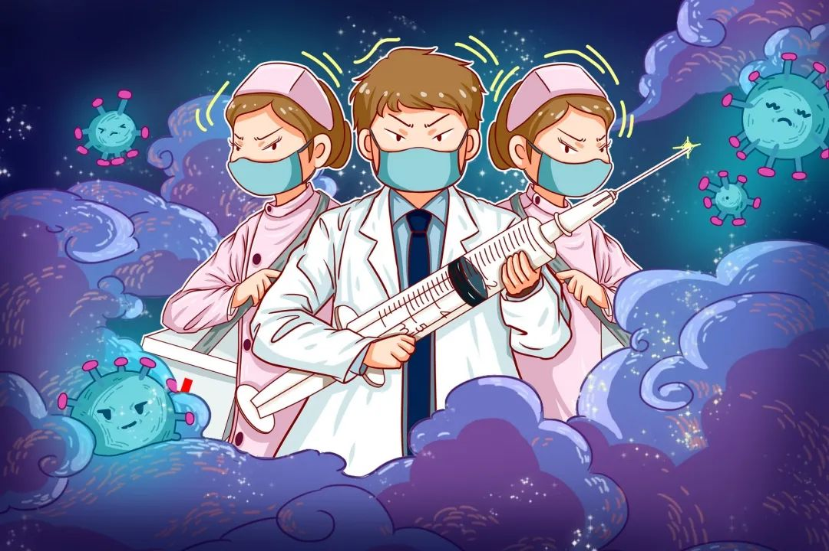 淄博新冠疫苗
