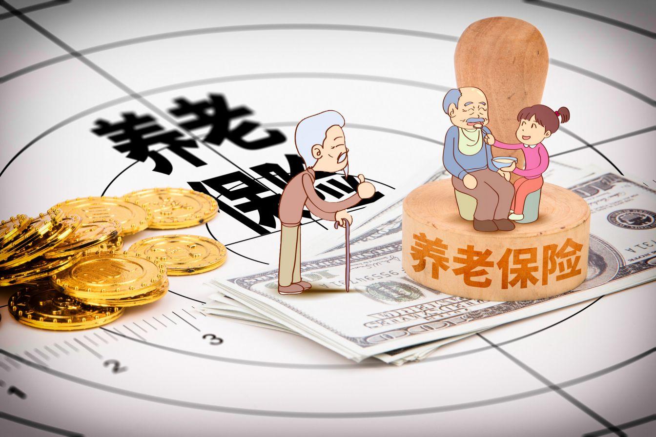 秦皇岛养老保险缴费途径