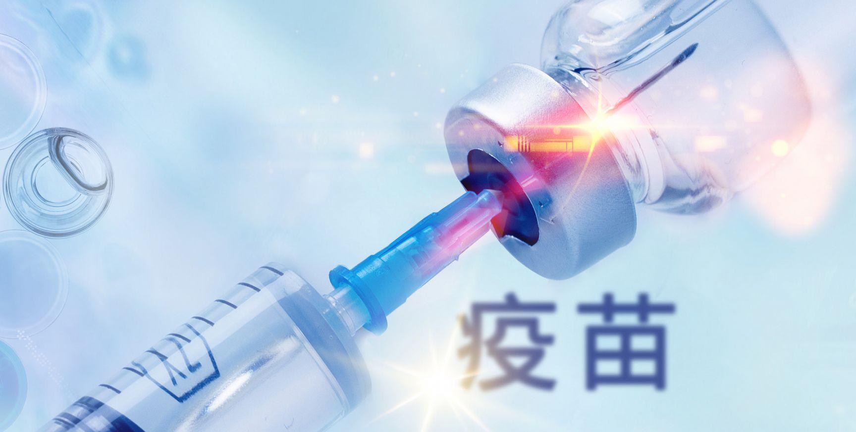 鄭州新冠疫苗到苗通知匯總(持續更新)