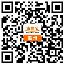 2022年温州鹿城流感疫苗开打(附接种点地址电话)