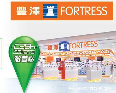 香港丰泽买手机