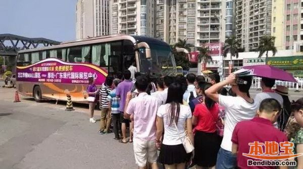 2016国庆东莞国际车展门票+时间+地点