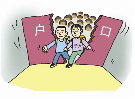 2017东莞积分入学政策意见稿公布