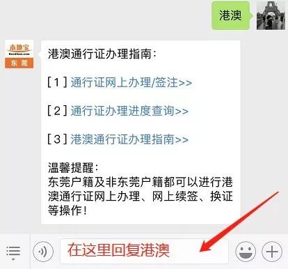 深圳哪个口岸通关香港最快 深圳五大口岸超详细过关攻略