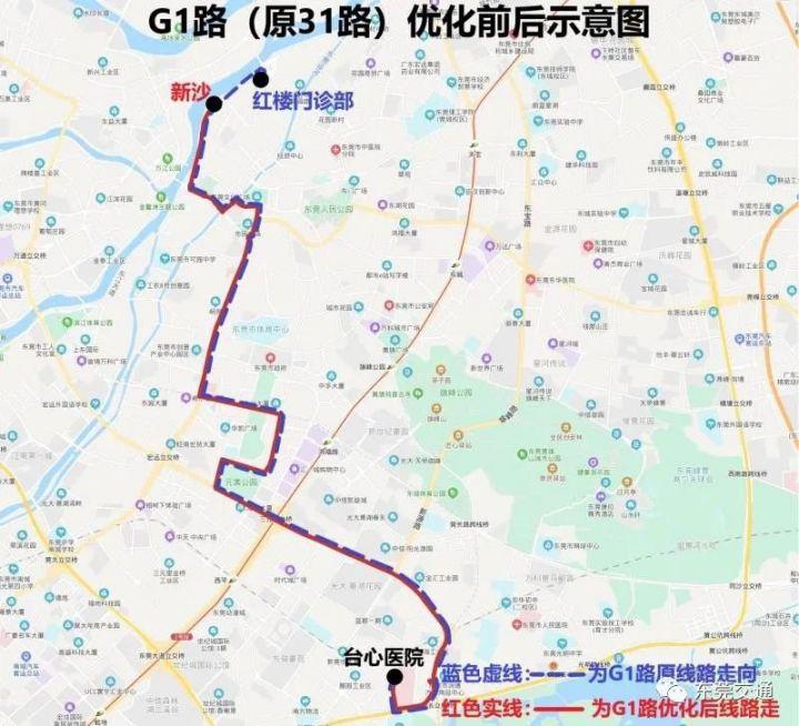 东莞G1路公交车路线时间表