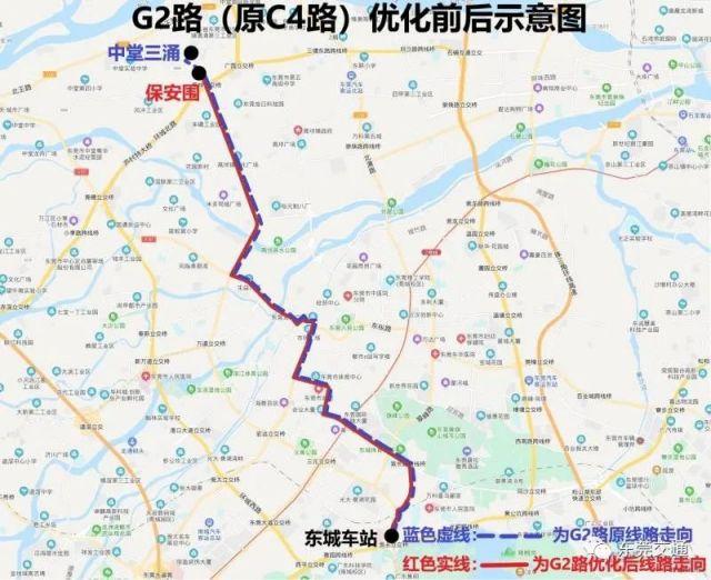 东莞G2路公交车路线时间表