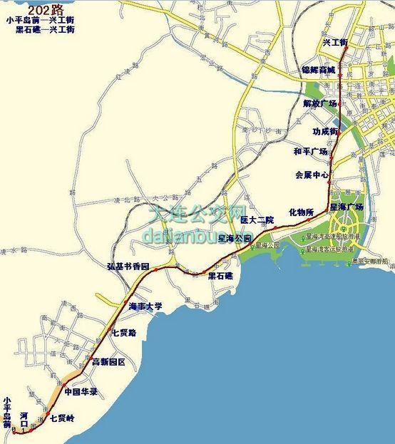 大連202路有軌電車線路、站點及票價查詢