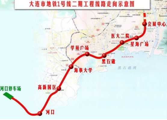 大连地铁1号线二期线路图图片