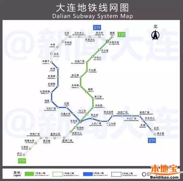 2016大连地铁2号线二期线路图图片