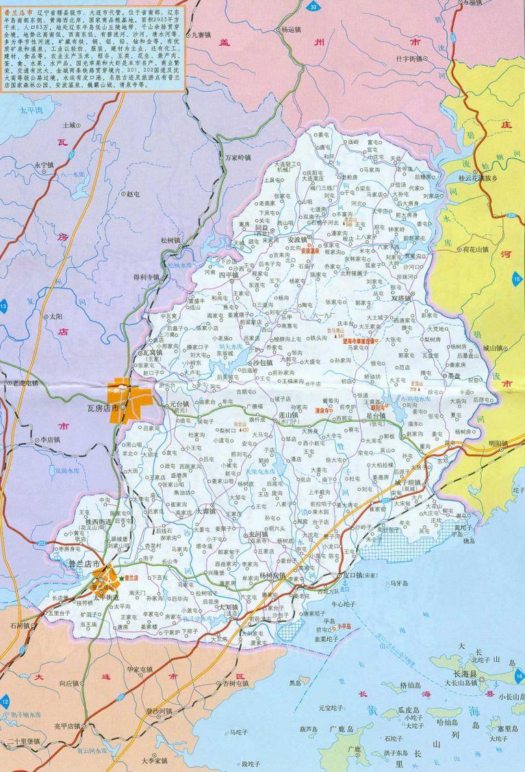 普兰店区地图全图高清版图片