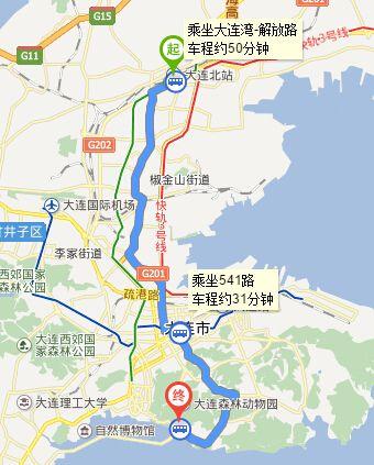 大连北站到大连森林动物园(附路线图)