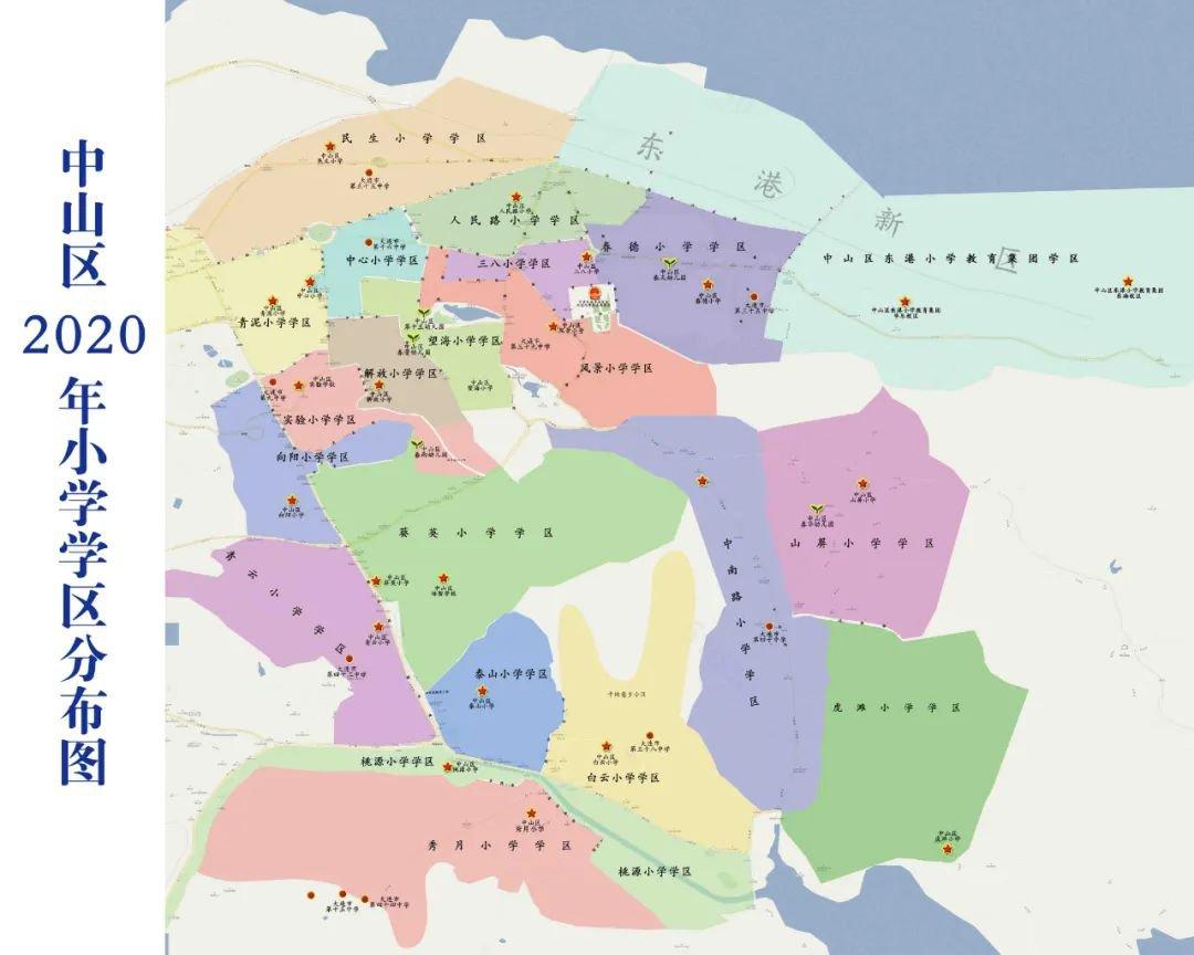 2020大连各区中小学学区划分