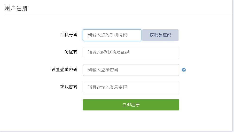 四川失业补助金申请条件流程 需手动选择失业原因
