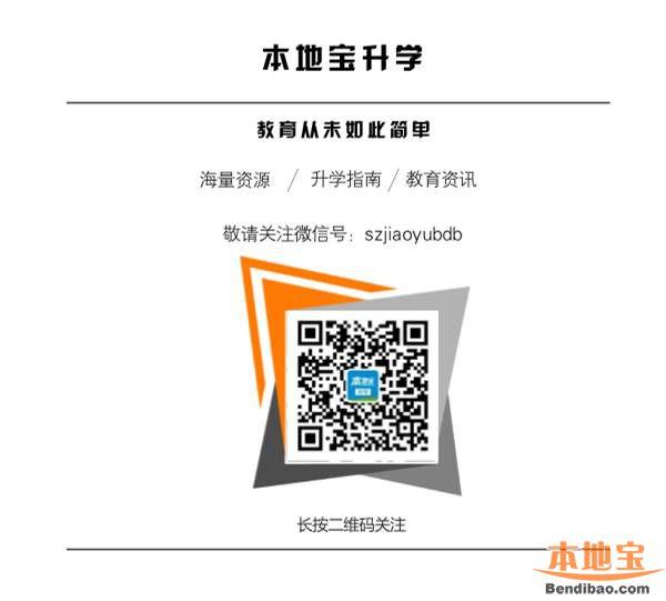 清华大学深圳国际校区拟建 以后可在家门口上名校