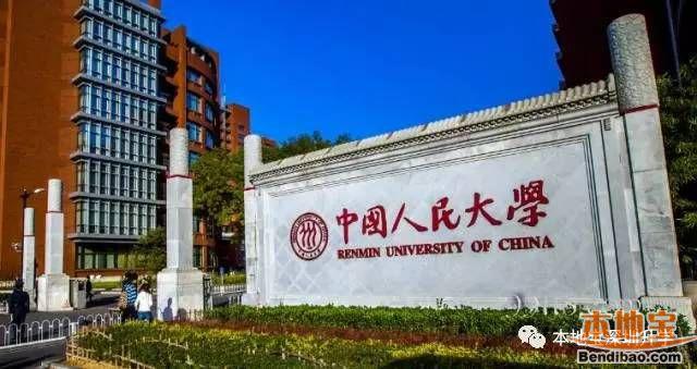 深圳高校究竟有多少?细数之后已被这些国内外名校吓懵