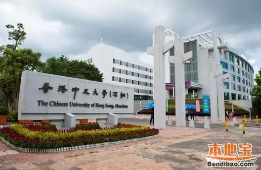 深圳本科以上高校有哪些 有哪些新增大学