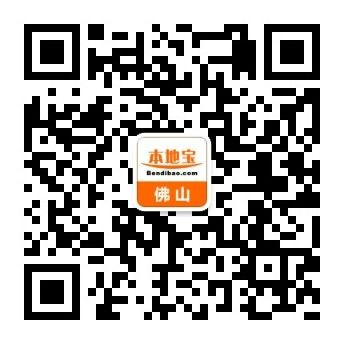 佛山地铁2号线最新消息(持续更新)