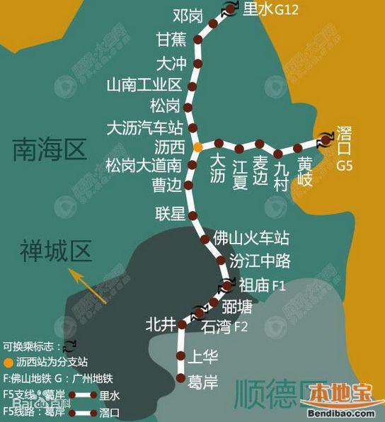 佛山地铁5号线规划图