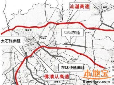 佛清从高速公路规划图