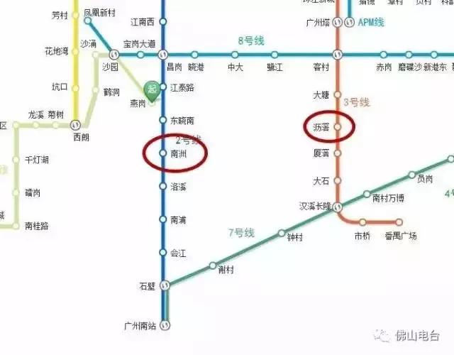 佛山地铁1号线最新消息(持续更新)