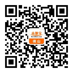 2018佛山乐8小城中秋活动