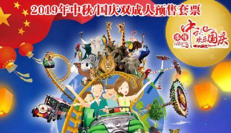 2020陈村迎春花市(时间+地点)