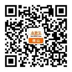 2019年禅城区公办小学积分入学(学位数+排名+报名)
