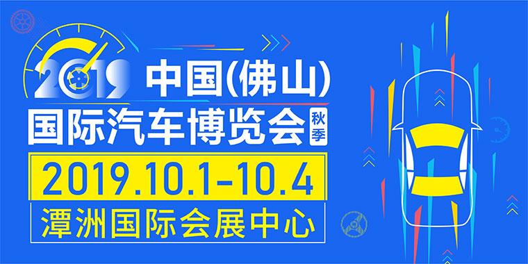 2020顺德勒流连杜桃花节(时间+地点+活动)